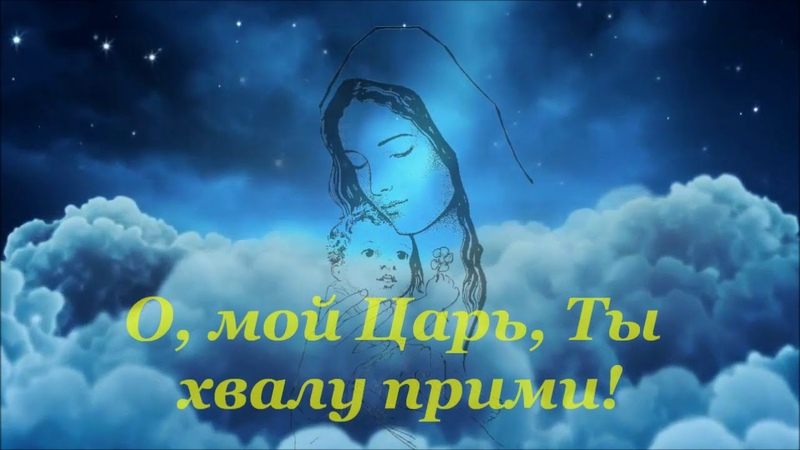 Рождество - торжество любви Александра Луговских