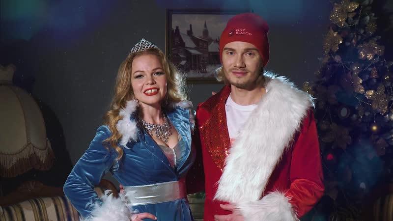 Дуэт ведущих Елена Праздникова и Максим Тихонов