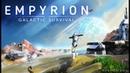 Empyrion - Galactic Survival Alpha 6 0 Launch Trailer ( 2015 )