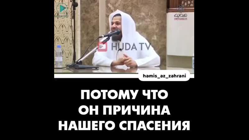 Hamis_az_zahraniB7q--fIIovL.mp4