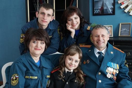 свадебного счастливая семья мчс фото тела
