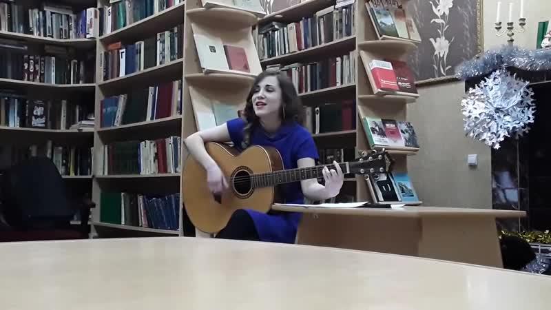 Творческий вечер в библиотеке кинотеатра старорусского курорта 14 12 19