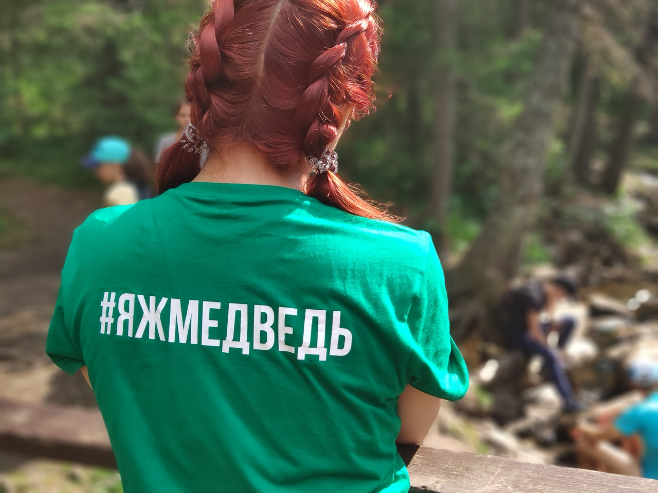 Афиша Казань ТОЧКА сезона ЯЖМедведь 21-22.09