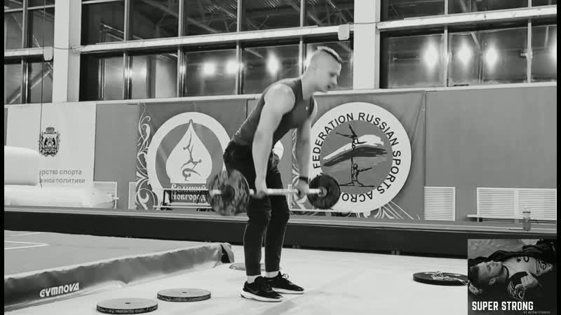 S U P E R _ S T R O N G - functional training