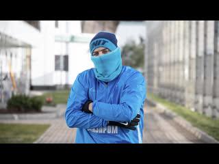 Зенит  Урал: открытая тренировка