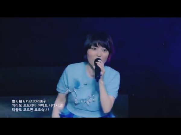Kana Hanazawa Renai Circulation Live Bakemonogatari Opening 4