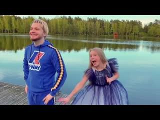 Таня Меженцева и Влад Нестерович. I am a barbie girl