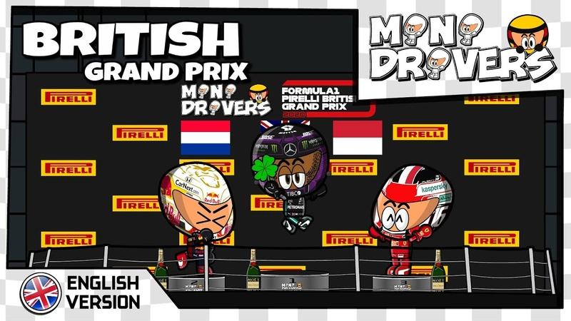 Формула-1 * Гран-при Великобритании * Мультфильм от MiniDrivers