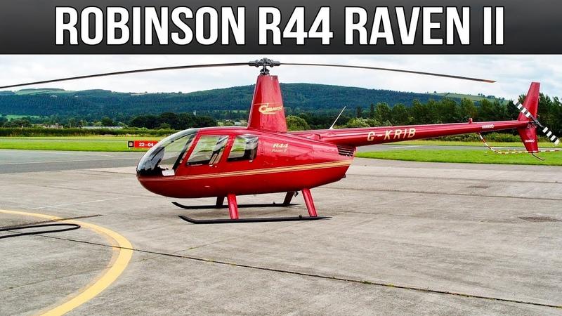 Вертолет Robinson R44 Raven II . Чудо техники!