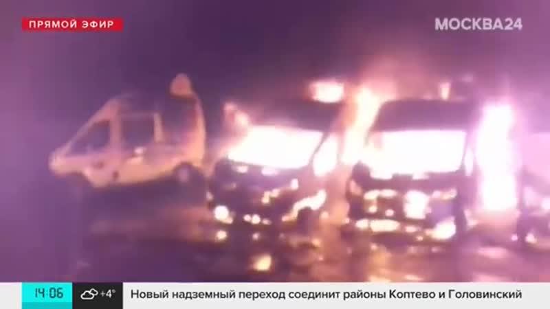 13 машин с камерами скорости сожгли в Подмосковье