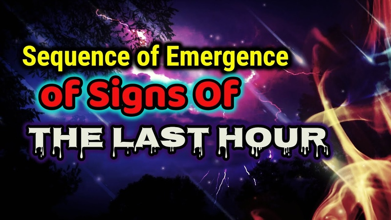 Is It The End Of Times Sequence Of Emergence Of Imam Madhi Ad Dajjal Jesus Issa A S Yajud Majud