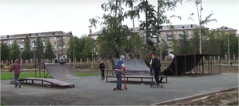 Скейт-парк (г. Березники)