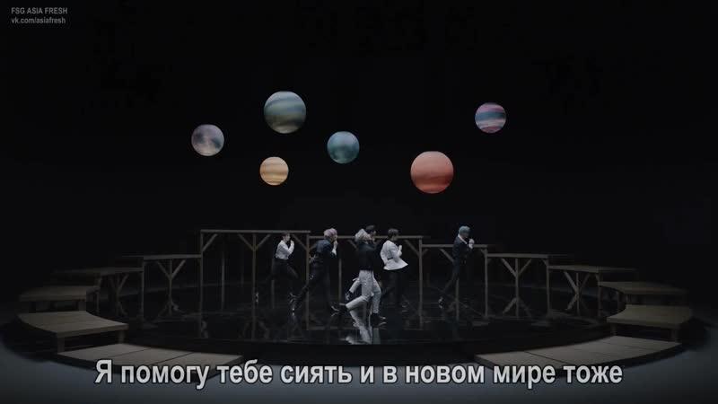 Rus sub MV ASTRO Knock Performance Ver