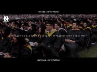 Дензел Вашингтон - Сильная Мотивация на Успех Советы для студентов и молодежи.mp4
