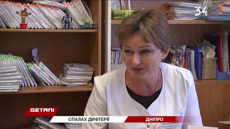 Для Днепропетровской области выделили 100 тысяч доз вакцины против дифтерии