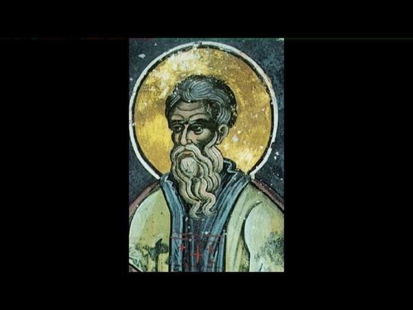 Преподобный авва Дорофей. Душеполезные поучения и послания. Часть 3
