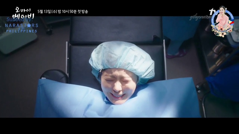 TvNs Oh My Baby Ep.0 Full TrailerHighlight with English Subtitle