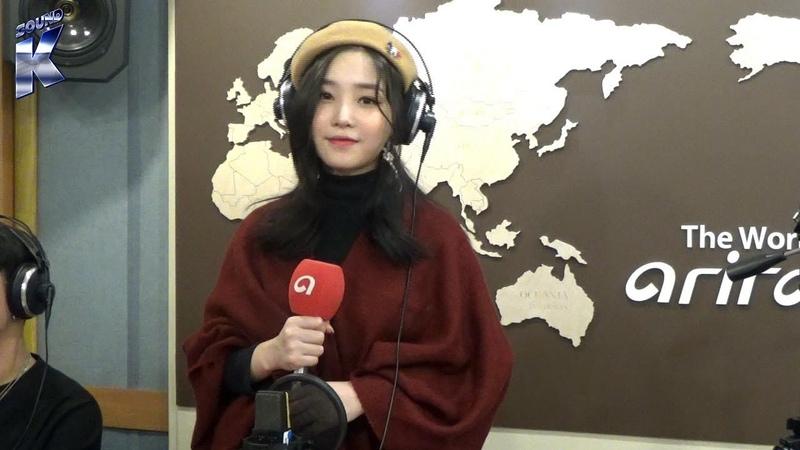[Sound K] 아이디 (Eyedi)s Singin Live 카페인 (Caffeine)