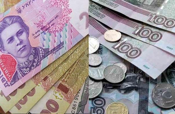 Как рубли перевести в гривны Особенности обмена российских денег на украинские и наоборот