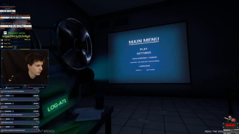 SCP Secret Laboratory - ТЕЛЕПУЗИКИ МОЯ ЖИЗНЬ