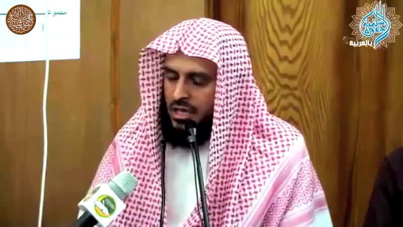 Шейх Ат Тарифи Уповай на Аллаха и не теряй сил Часть 3 @alulvan attarifi 👈