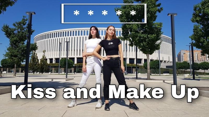 KPOP IN PUBLIC RUSSIA SECRET NUMBER Dance Dua Lipa BLACKPINK 'Kiss and Make Up' by Serpents