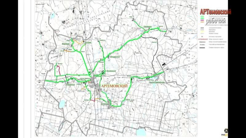 О транспортной инфраструктуре АГО