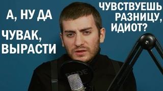 Рома Механик на случай важных переговоров / Исмаилов и Бабаджанян / ИБ Подкаст / Вставки для монтажа