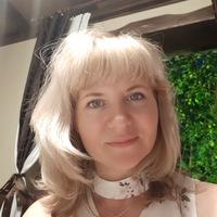 какое время нижегородцева ирина львовна фото и отзывы они