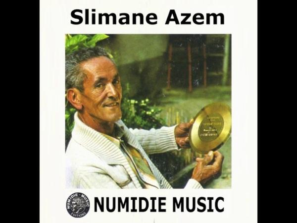 Slimane Azem : Awi Stoufan (1980)