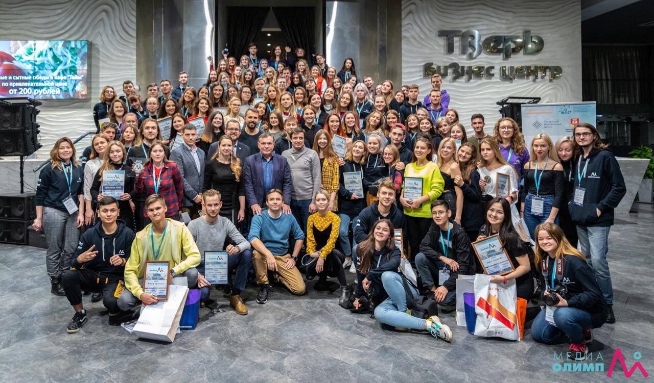 Участники молодежной редакции ТвГТУ – лауреаты Всероссийского форума «Медиаолимп - 2019»