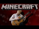 Minecraft Theme Music Subwoofer Lullaby Acoustic Classical Guitar Fingerstyle Tabs Cover