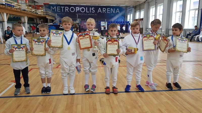 1 этап Гран при Метрополис арена по фехтованию 2009 2011г р Турнир среди детей 2012 2013 г р