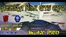 Asphalt 8 - Acura NSX GT3 EVO RD, Lab 3, 33 test - Ultimate AI