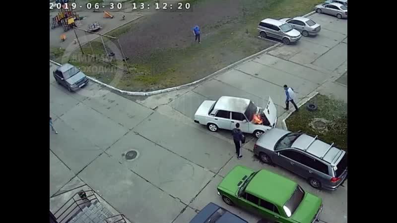 Паранормальное самовозгорание машины. Бийск Алтайский край 30.06.19