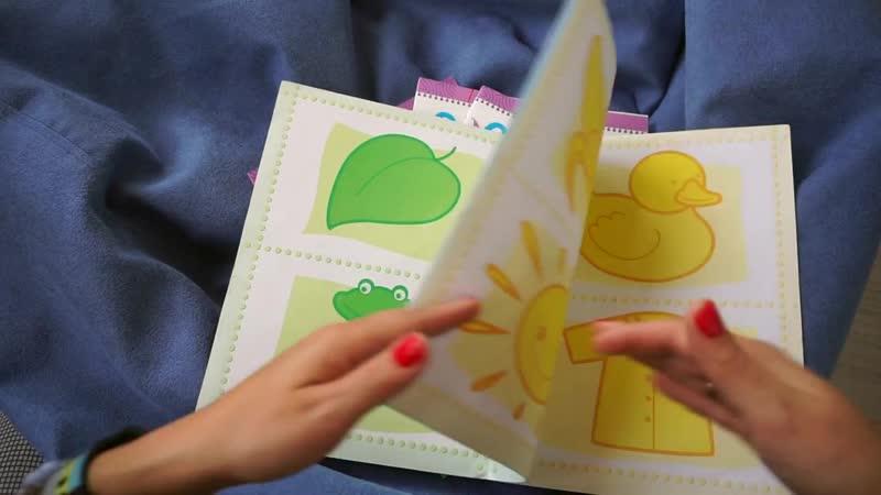 Обзор книги 7 гномов 0 ¦ РУБРИКА Играем и читаем вместе