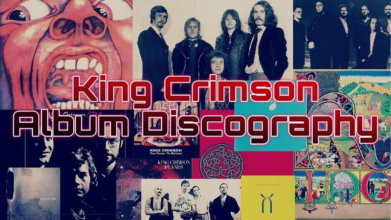 King Crimson Album History Studio Discography