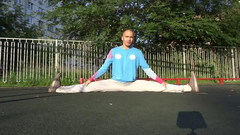 SLs Складка ноги врозь - глубокая растяжка и разговоры о гибкости _ Обучение растяжк