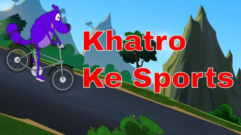 Khatro Ke Sports Ep 46 Pyaar Mohabbat Happy Lucky Hindi Animated Cartoon Show Zee Kids