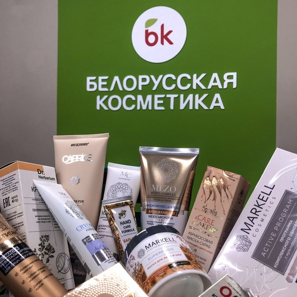 Белорусская косметика купить луганск косметика эйвон заказать