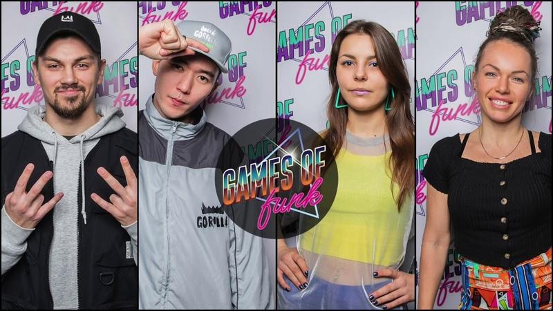 Games of Funk Battle Souja K RO vs Alexandra Anka