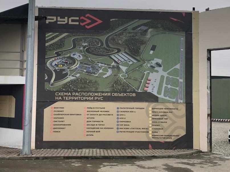Гудермес РУС: наши в Чечне, изображение №2