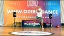 OZERO DC 2019 choreography by Aleksei Kalachev Bad Rest