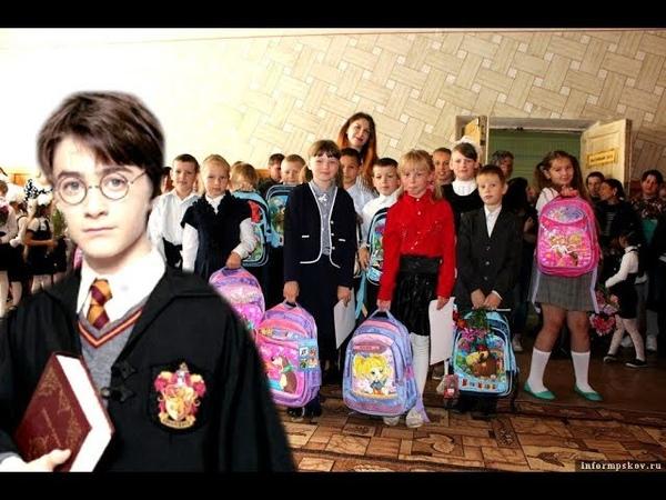 Школы для элитных детей и школы для детей плебеев