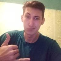 Валитов Руслан