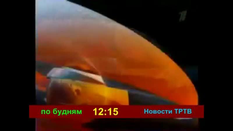 Фрагмент эфира ТРТВ 29 01 2016