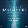 The World of HANS ZIMMER | 06.02.20 | ВТБ Арена
