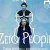 Zero People   10 января   Санкт-Петербург