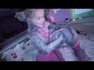 Anuskatzz sissy slut lily lulu gets fisted, fetish, torture, sadism, pain, bitch, whore, slave, teen gape anal femdom sex solo