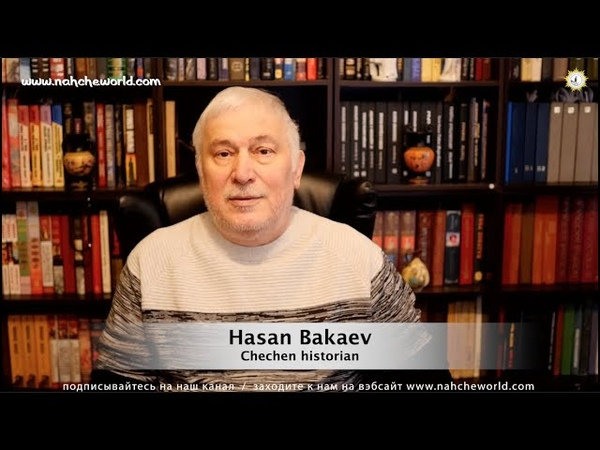 Историк Хасан Бакаев Ответы на вопросы зрителей Выпуск 37 1 часть
